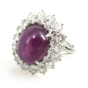 Estate 8.50ct Natural Star Ruby & 3.50ct Diamond Platinum Ring SM16-1